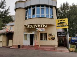 Авангард отель Арбеково, отель в Пензе