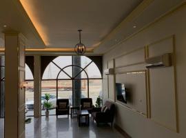 Radiha Hotel Suites, hotel em Al Ḩawīyah