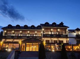 MIA'S FAVORITE Hotel, family hotel in Mavrovo