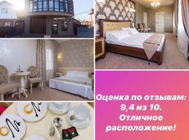 Hotel Alvita, hotel in Krasnodar