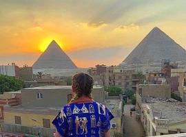 Panorama Pyramids & Sphinx 4 groups، شقة في القاهرة