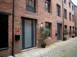 Blayds Yard, holiday home in Leeds