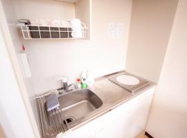 Kiyokawa Bill - Vacation STAY 88305, appartamento a Nara