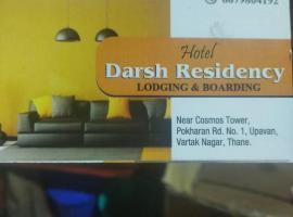 Hotel Darsh Residency, hotel in Thane
