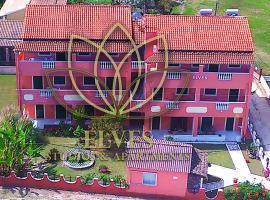 Elves Studios& Apartments, pet-friendly hotel in Corfu Town