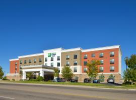 Holiday Inn Express & Suites Pueblo, an IHG hotel, hotel in Pueblo