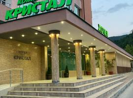 Hotel Kristal, хотел в Златоград