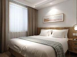 Happy Dragon Saga Hotel Beijing Tian'AnMen Forbidden City, hotel in Beijing