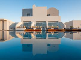 Volcanic Arc Suites, hotel near Naval Museum of Oia, Oia