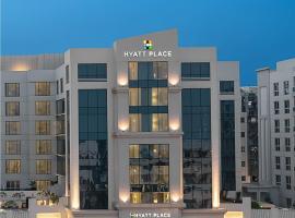 Hyatt Place Dubai Al Rigga, hotel near Al Rigga Metro Station, Dubai