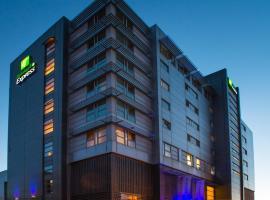 Holiday Inn Express Swindon City Centre, hotel in Swindon