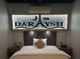 Daraysh Resort, hotel in Sharjah