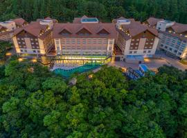 Wyndham Gramado Termas Resort & Spa, luxury hotel in Gramado