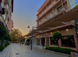 Ξενοδοχείο Acropol, ξενοδοχείο στη Λάρισα