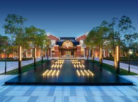 Melia Shanghai Parkside, отель в Шанхае
