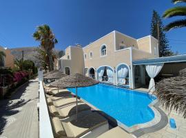 Dioskouri Art Villas: Kamari şehrinde bir otel