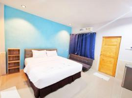 ลิตเติ้ล ฮิลล์ สัตหีบ รีสอร์ท ( Little Hill Sattahip Resort ), hotel near U-Tapao Rayong-Pattaya International Airport - UTP, Sattahip