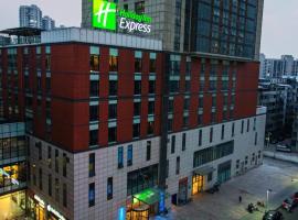 Holiday Inn Express Changzhou Centre, an IHG Hotel, hotel in Changzhou