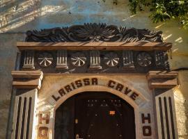 Larissa Cave Hotel, отель в Невшехире