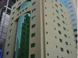 Jana View Luxury Apartments, hotel in Manama