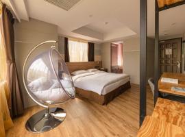RF Hotel - Zhongxiao, отель в Тайбэе