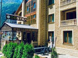 Отель Bostan, отель в Домбае