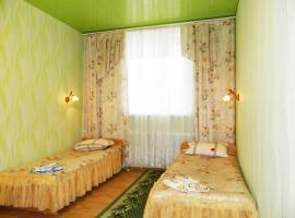 Дворянское гнездо, hôtel à Kostroma