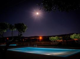 Quinta das Oliveiras Turismo Rural, hotel em Fundão