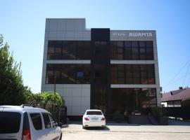 Ashamta Hotel, отель в Гагре