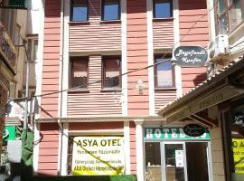 ASYA OTWL, отель в Конье