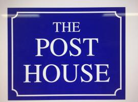 The Post House, apartment in Kinsale