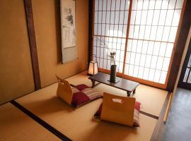 Ginkakuji、京都市のホテル