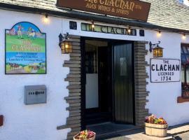 The Clachan Inn, hotel in Drymen