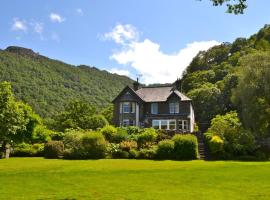 The Leathes Head Country House Hotel, hotel in Keswick