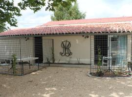 Studios Marie Barrault, hôtel aux Herbiers