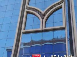 Red Avenue, hotel near Miral Hall, Jeddah