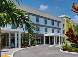Home2 Suites By Hilton Naples I-75 Pine Ridge Road, hotel in Naples
