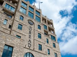 The Oread, hotel in Lawrence
