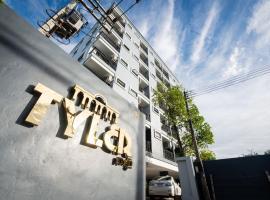 Tyler Kathu, hotel near Go-Kart Speedway, Ban Ket Ho