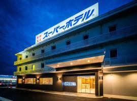 スーパーホテル富士宮,富士宮的飯店