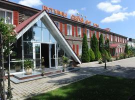 Гостиница Старый Двор, отель в Ессентуках