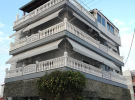 "Hotel Holiday, hotel near Kavala International Airport """"Megas Alexandros"" - KVA, Keramotí"
