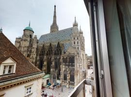 Amazing View_Loft Apartment in the heart of Vienna, apartment in Vienna