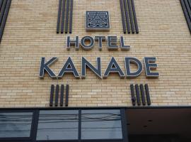Hotel Kanade Kanku Kaizuka, hotel near Kansai International Airport - KIX, Kaizuka
