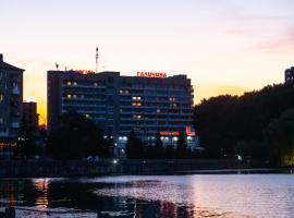 Готель Галичина, готель у Тернополі