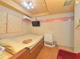 ホテルサンマルコB1-3f, hotel in Tokyo