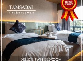 Tamsabai hotel, hotel in Nakhon Sawan