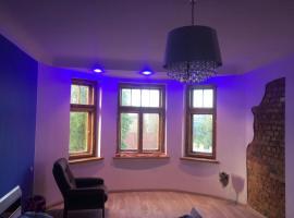 Naktsmītne pie ģimenes Owner Room only for one or two girl Rīgā