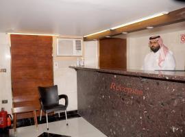Asia Hotel, hotel perto de Rimal Center, Riyadh