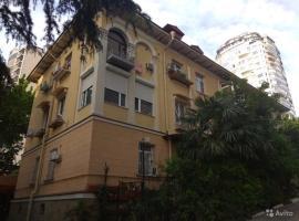 Апартаменты «Войкова 23», serviced apartment in Sochi